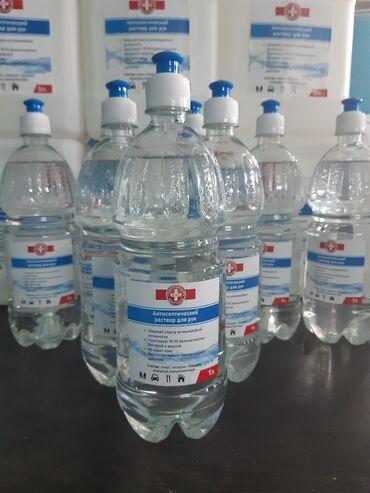 Антисептик 1л этиловый спирт 70% перекисьводородаглицерин не сушит