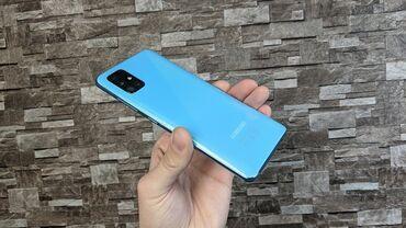Samsung A51 | 64 ГБ | Синий | Б/у | Гарантия