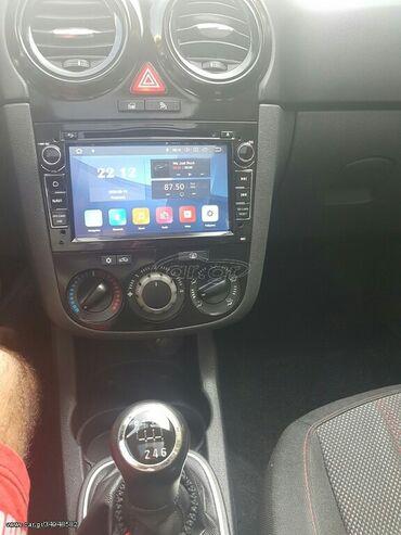 Opel Corsa 1.7 l. 2009   200000 km