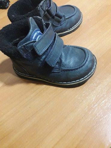 Продаю кожаную детскую обувь, зимние. Турция. 20-21 в Бишкек