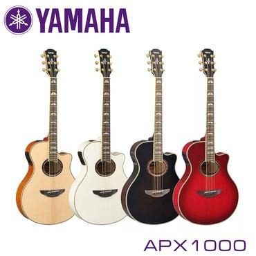Гитара по предварительному заказу, доставка 1-2 недели