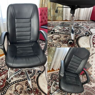 713 объявлений: Кресла