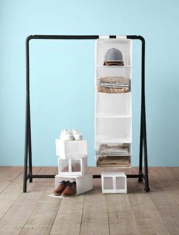 produkcii ikea в Кыргызстан: Тканевая IKEA полки в белом