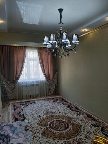 Срочно продаётся 2комн квартира 61м2 4 этаже в г.Ош ЖК Нурзаман с ев