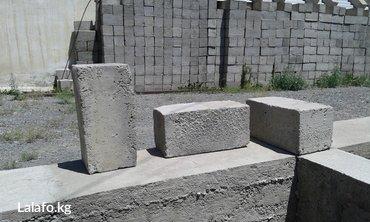 Продаю монолитные бетоноблоки в Балыкчи