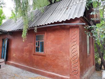 ������������������ ������ ������������ в Кыргызстан: 30 кв. м, 2 комнаты, Подвал, погреб, Забор, огорожен