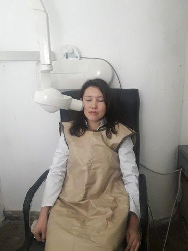 продаётся Б/У стоматологический прицельный рентген аппарат в идеальном в Бишкек
