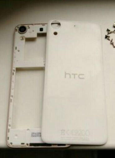 Телефон бишкек купить - Кыргызстан: Куплю корпус либо заднюю крышку для HTC Desire 626 пишите на вотсап