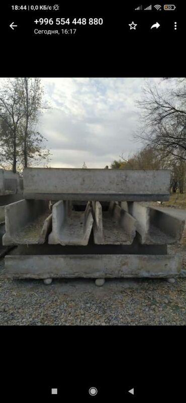 Продаю кормушки бетонные