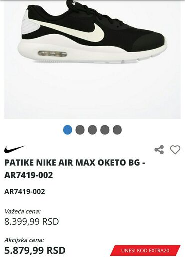 Nike patike u 27 broj. Malo nosene . Placene 5000 dinara. Jos slika