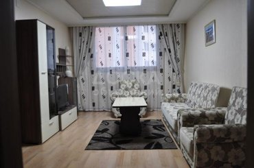 Срочно сдаю 3-х комн. квартиру ( S=87кв.м.) в Бишкек