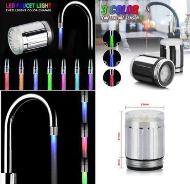 Kuća i bašta - Pirot: LED RGB Svetlo za Slavinu999 dinara LED RGB Dekorativno svetlo za vaše