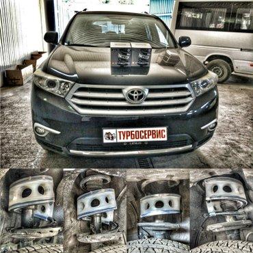 АВТОБАФЕРЫ® - уретановая амортизирующая подушка, которая в Бишкек