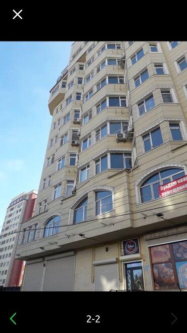 Продается квартира: 3 комнаты, 152 кв. м