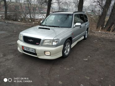 Subaru  в Novopokrovka
