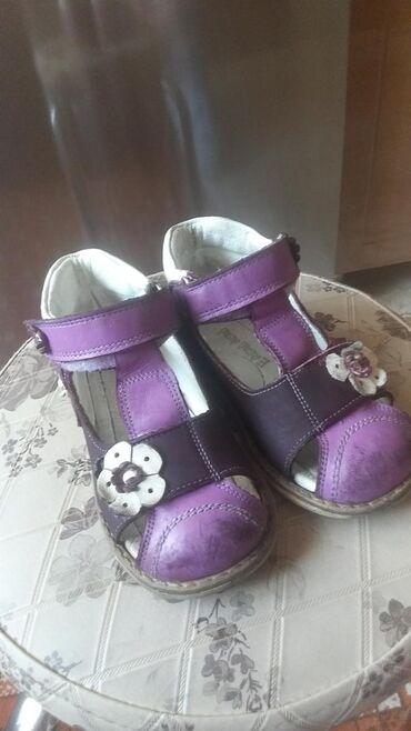 ortepedik uşaq ayaqqabıları - Azərbaycan: Ortepedik ayaqqabi 25 razmer
