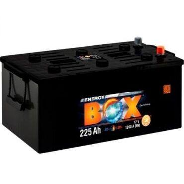 Box 225ah Аккумулятор для грузовых производство украина доставка
