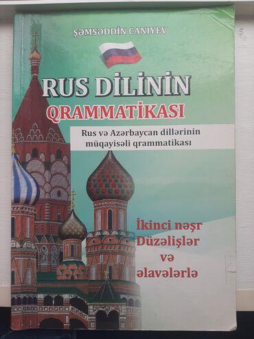 27 elan | İDMAN VƏ HOBBI: Rus dili Şəmsəddin Canıyev. Rus dilinin Qramatikasi Kitab yepyenidir