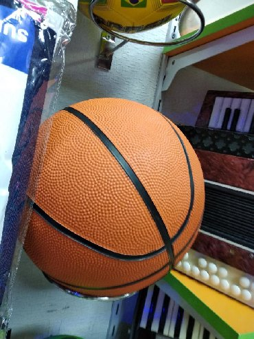 basketbol topu - Azərbaycan: Basketbol Topu