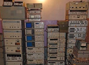 Куплю и списываю медицинские приборы 1 кг 15 сом Самовывоз в Бишкек