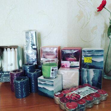Свечи - Кыргызстан: Свечи Икеа с запахами от 20сом,распродажа