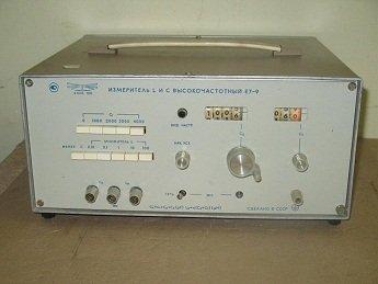 Измеритель иммитанса Е7-9.                         в Бишкек