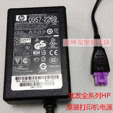 samsung wifi адаптер в Кыргызстан: HP power adapter от принтера