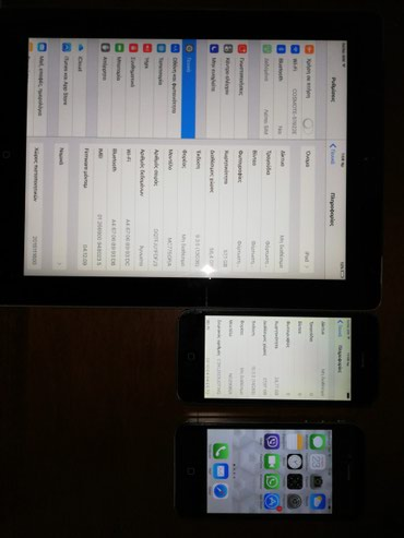 Apple - Ελλαδα: Ipad a1396 64gb 180euro σε πολύ καλή κατάσταση με καλώδια σύνδεσης