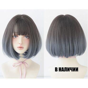 биозавивка волос бишкек in Кыргызстан | ПАРИКМАХЕРЫ: Парикмахер