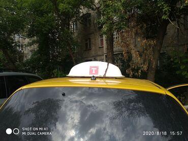 Продаю шашку такси в отличном состоянии с лампочкой!