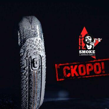 tumbochka pod telek в Кыргызстан: Вейп!!! Vape!!! POD-системы!!! GEEKVAPE AEGIS POD KIT  Компактная сист