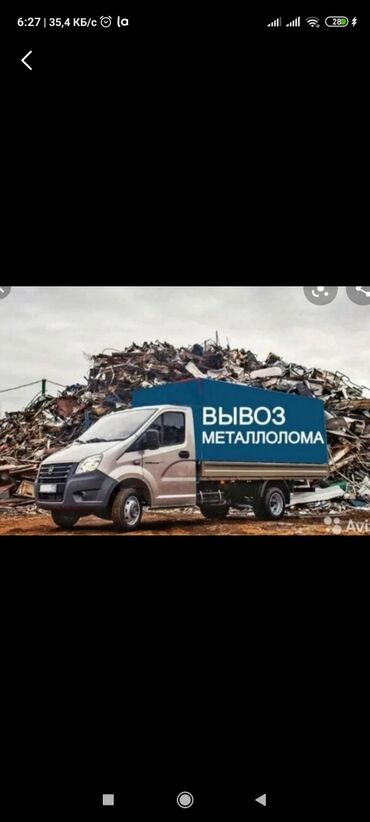 российские арматуры в бишкеке в Кыргызстан: Куплю черный металл метал самовывоз деловой меттал швеллер швелер