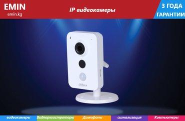 Сетевая камера Wi-Fi 3 серии KDH-IPC-K35P в Бишкек