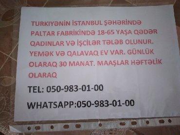 Tikiş Azərbaycanda: Tikiş
