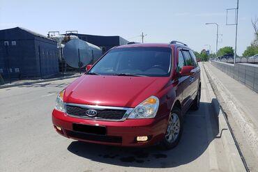 Автомобили - Кыргызстан: Kia Carnival 2.2 л. 2010 | 76000 км