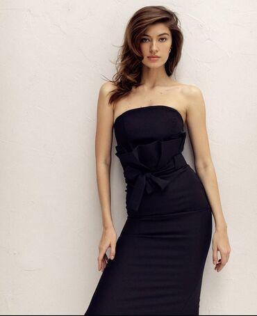 Платье Вечернее Art Love M