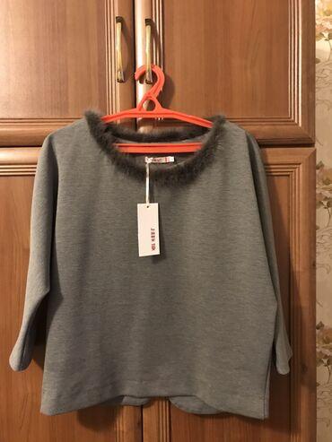женские вельветовые юбки в Азербайджан: Женская кофта с мехом размер L40 цена 25 манат