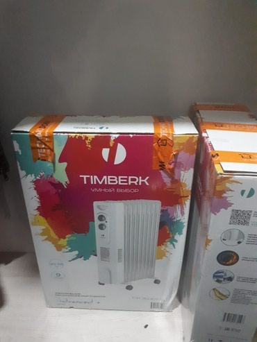 Новые обогреватели с коробки 2 штуки мощные в Бишкек