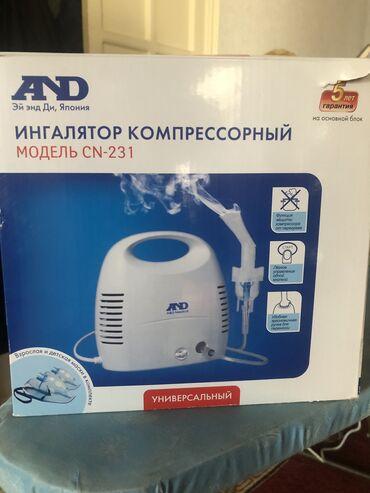 104 объявлений: Продается ингалятор компрессорный CN-231. в комплекте идет маска дет