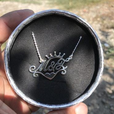 Именные подвески из серебра и золота на заказ в Кок-Ой