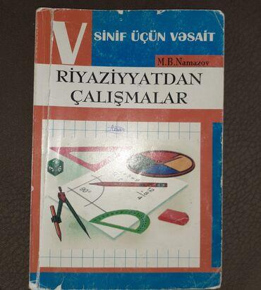 jiquli yazisi - Azərbaycan: Namazov 5-ci sinif (Təzə qalıb,yazısı yoxdur)