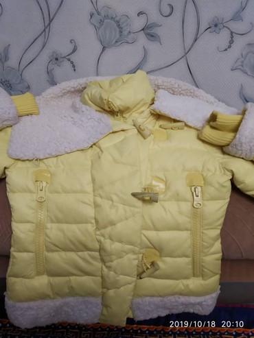 детская куртка в Кыргызстан: Срочно продам детскую Курту на зиму, один раз носили 12лет, турецкий