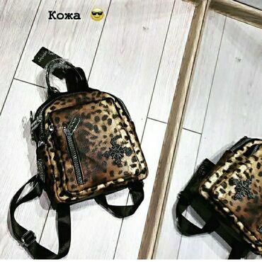 Спорт и отдых в Джалал-Абад: Шикарная кожа сумочка . Новый бренд . Чистая кожа . Качество 100%