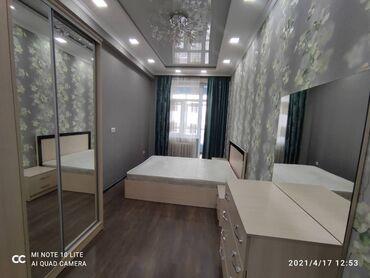 скупка нерабочей бытовой техники в Кыргызстан: Продается квартира:Элитка, 2 комнаты, 78 кв. м
