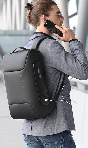 Рюкзак для ноутбука,цена указана без учета доставкиБольшой выбор