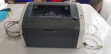 термотрансферный принтер этикеток в Кыргызстан: Персональные принтеры HP LaserJet компактны, надёжны, просты в