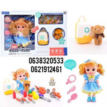 Branje malina - Srbija: LABIYIN dečija lutka sa kuhinskin setomDolazi u setu sa: Velika lutka