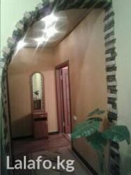 Люксовая 1комнатная квартира в 5м микрорайоне. в Бишкек