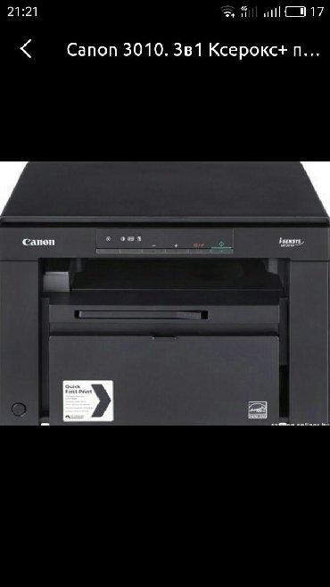 Принтер Canon. 3010 пользовались только в Бишкек