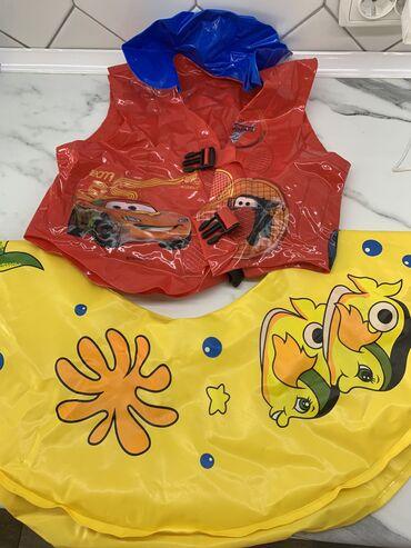 Детский мир - Лебединовка: Баллон для купания желтый Жилет для купания маквин  Ахунбаева Чапаева